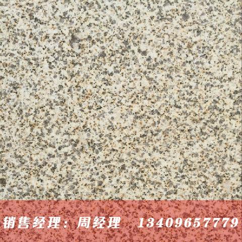 中黄黄锈石(光面)