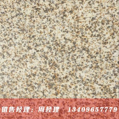 大黄黄锈石(光面)